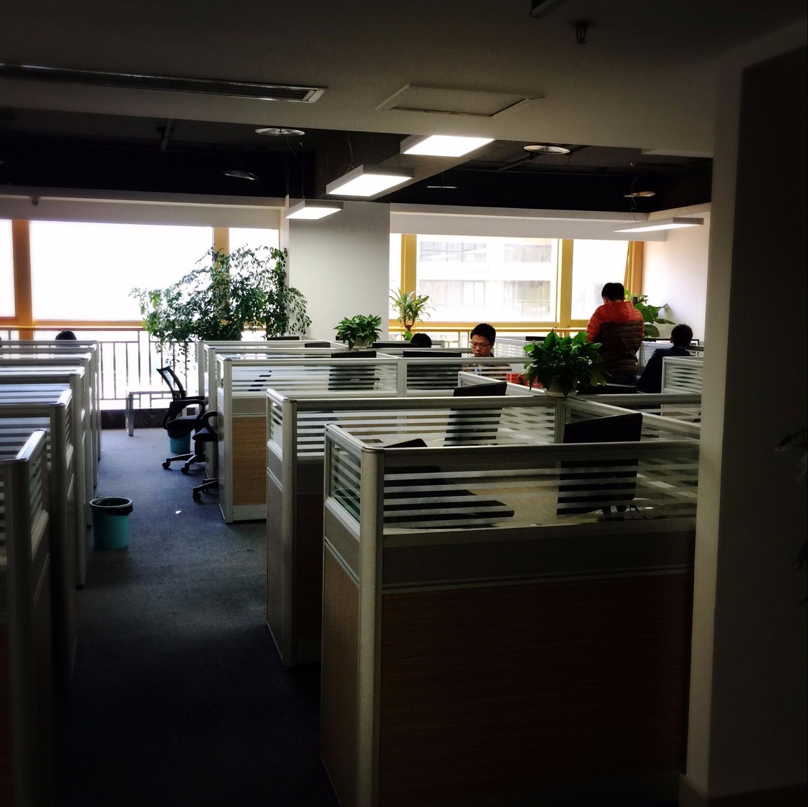 电话销售_重庆尚辉电子商务有限公司招聘信息