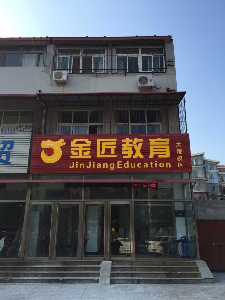 高中英语高中(高薪+免费排名+五险一金)_长岛住宿老师天津美国图片