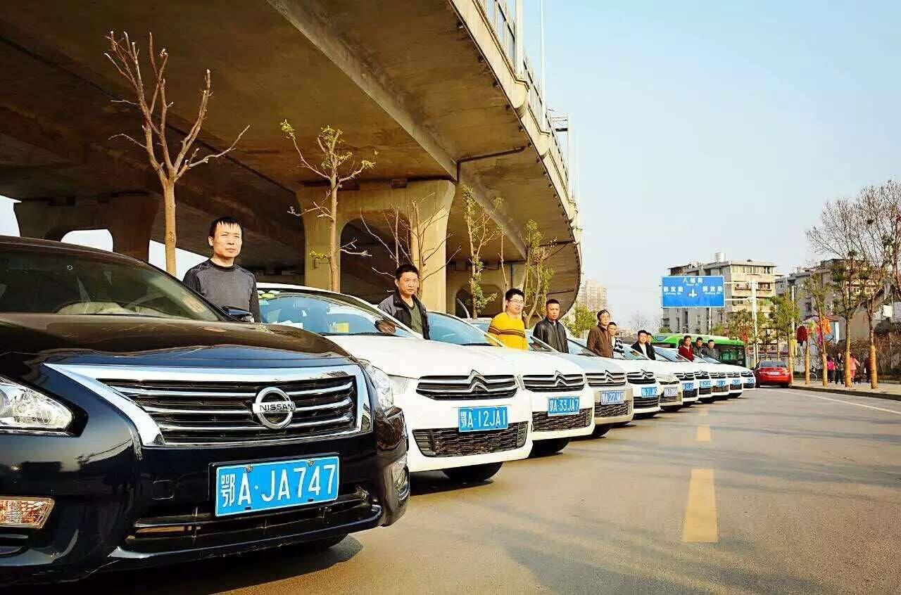武汉专车司机\/带车加盟司机\/自由职业_武汉顺