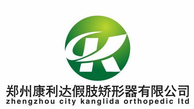 假肢矫形器公司_