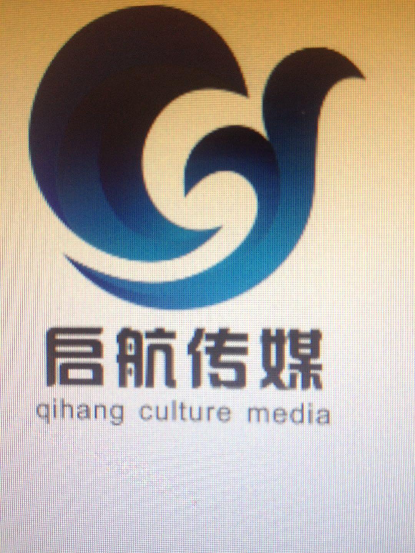 销售总监_舟山启航文化传媒有限公司招聘信息