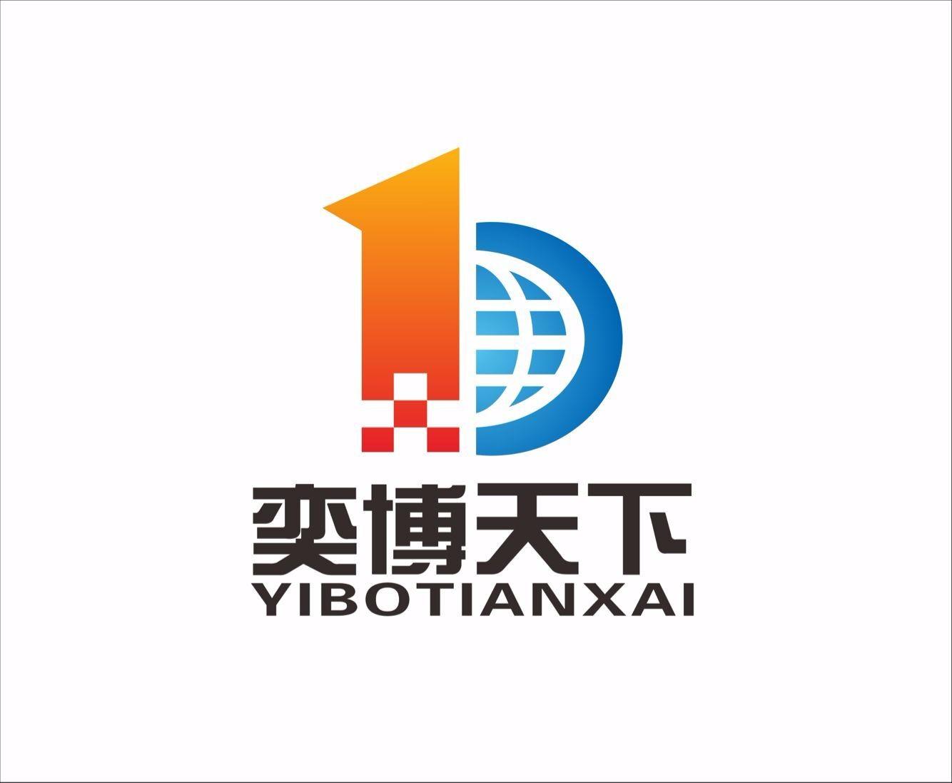 投资顾问_武汉奕博天下电子商务有限公司招聘