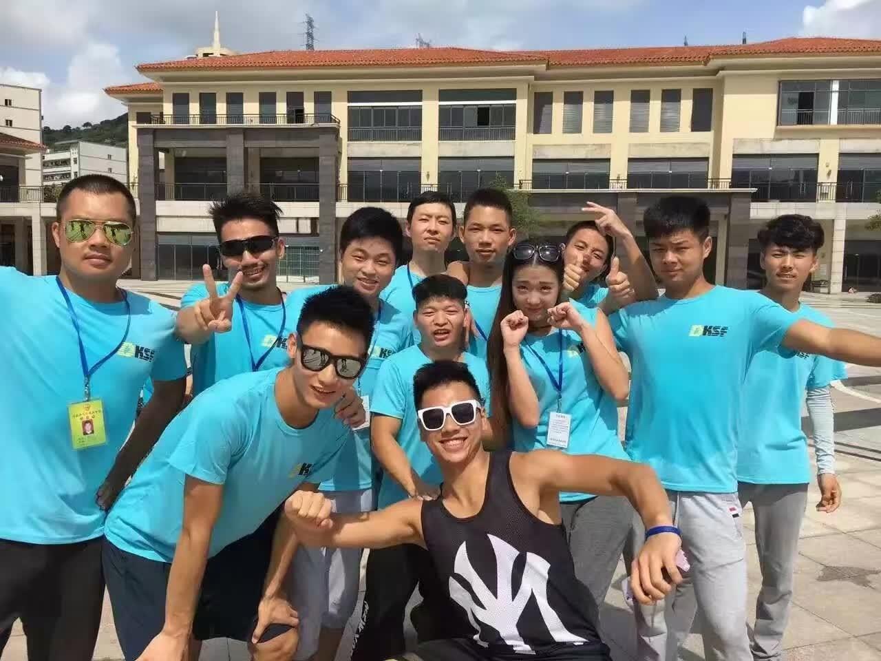 健身学徒_启航浩之沙健身学院招聘信息