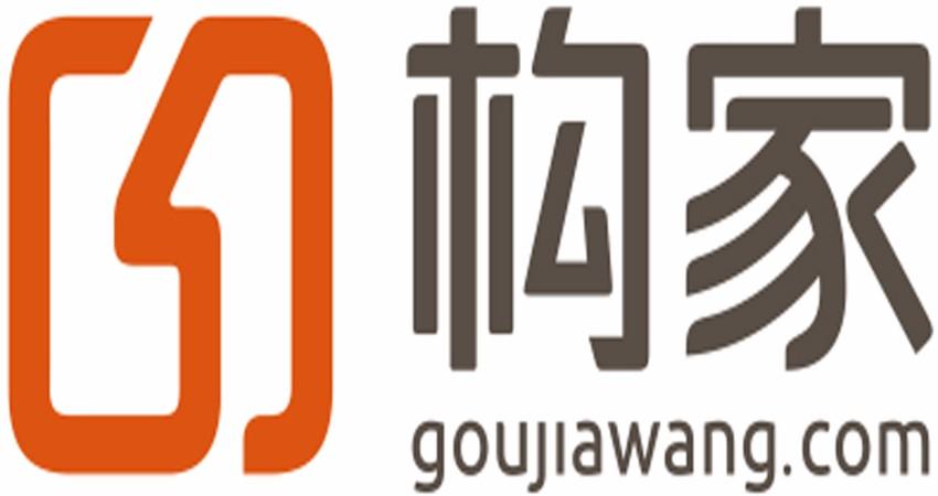 室内设计师_广州构家互联网装饰设计工程有限普通室内设计师与著名设计师的区别图片
