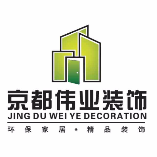 室内设计师_秦皇岛京都伟业装饰工程海报设计色彩知识点图片