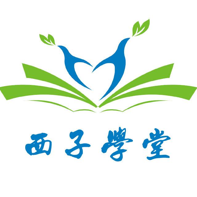 多名学堂语数英小学老师物理_惠州西子初中文四直登封初中图片