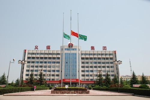 煤化工分析化验员_义煤集团招聘信息