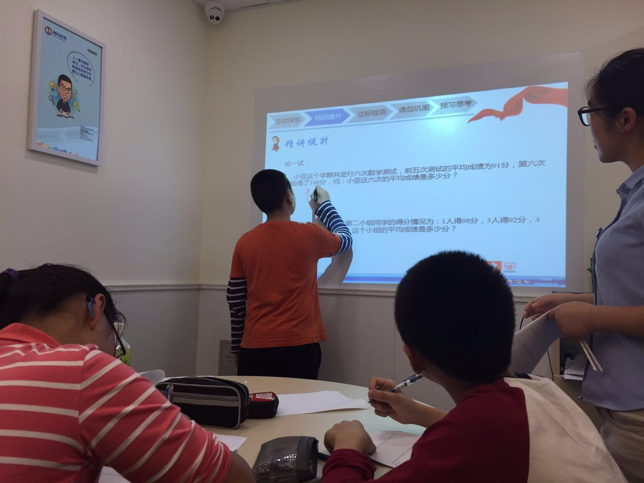语文老师(精锐教育 闵行)_上海精锐教育信息咨