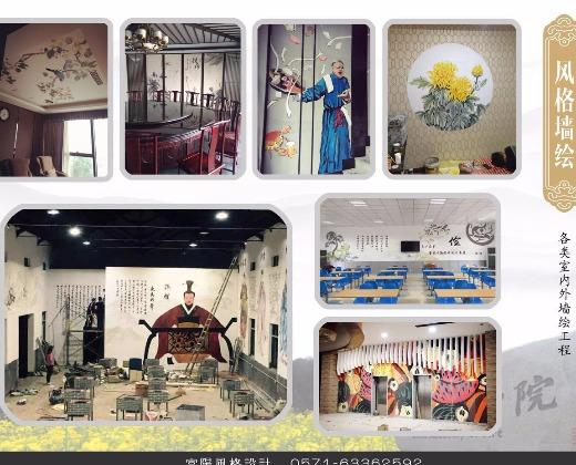 招室内的室内设计师_富阳杭州社团风格设计有动漫纳新海报设计模板图片