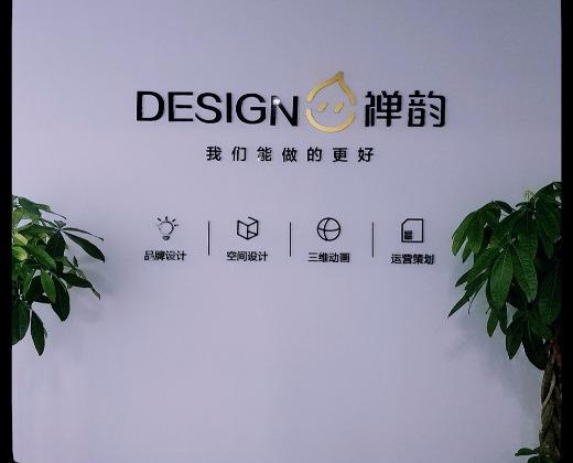 字体设计师/长期v字体平面GD海报设计图片
