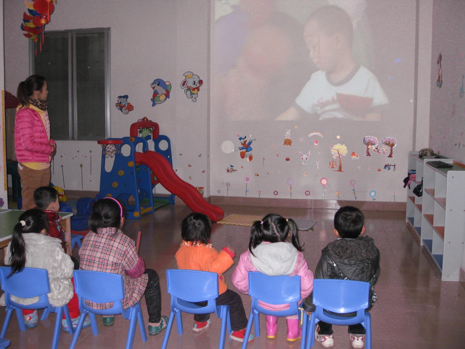 鱼峰区金龙珠幼儿园