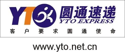注册资金 50万 上海圆通速递(物流)有限公司是国内大型民营快递品牌
