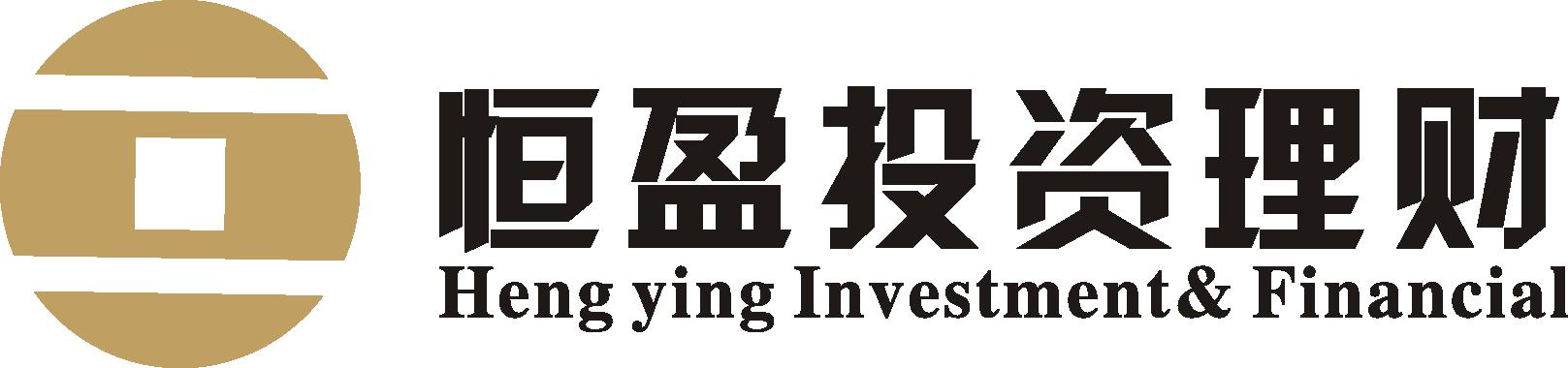 四川恒盈投资理财信息咨询有限公司
