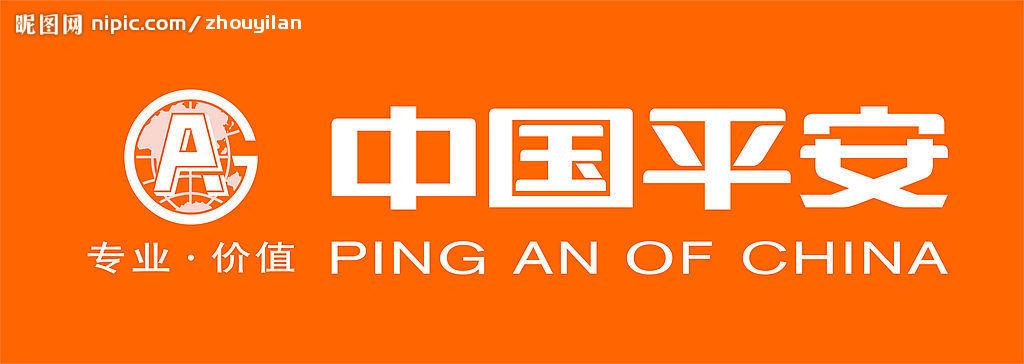 中国平安保险股份有限公司(8032)2018招聘信息_电话