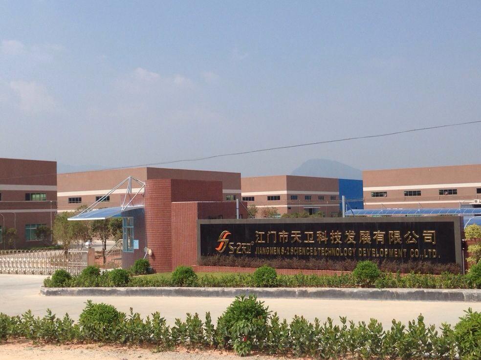 公司位于江门市鹤山鹤城镇工业一区,占地面积为100多亩,员工800多人.