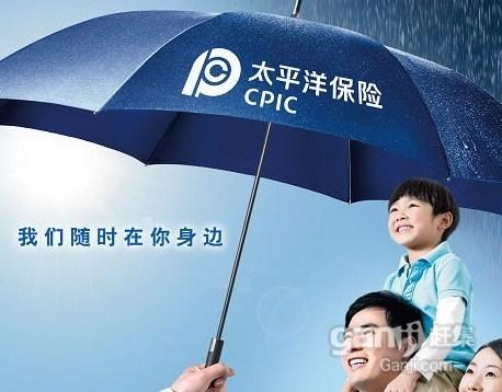 中国太平洋保险(集团)股份有限公司(6172)