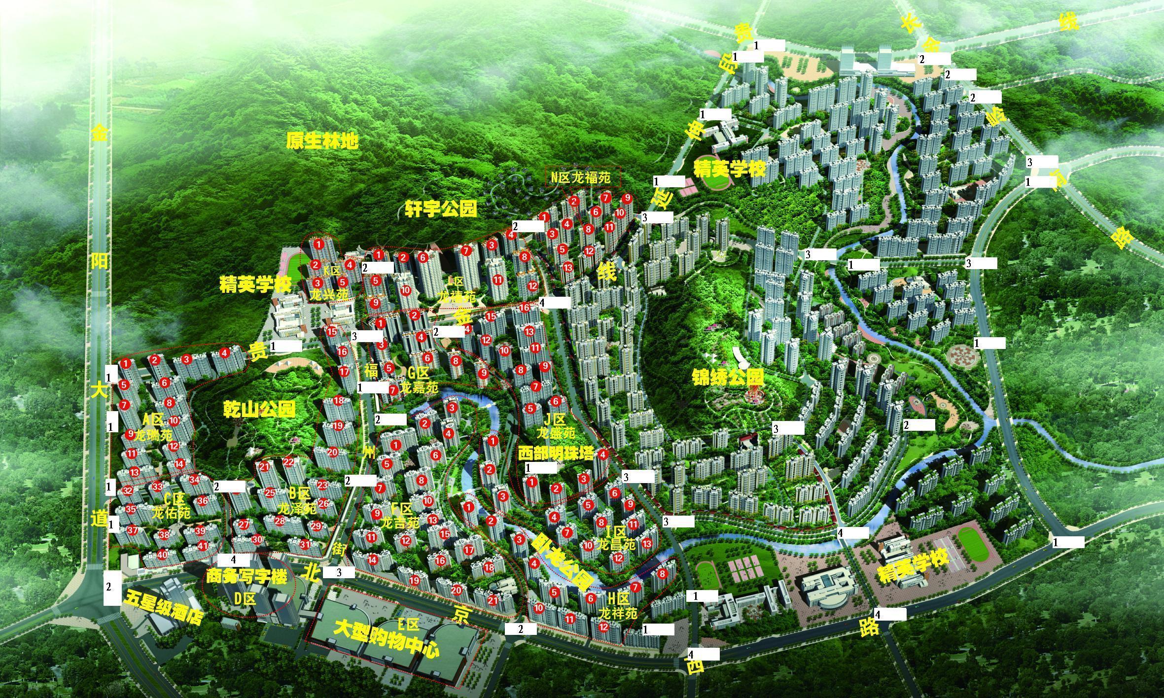 在建筑设计上,贵阳世纪城采用户户朝阳,人车分流,板楼为主,一梯两