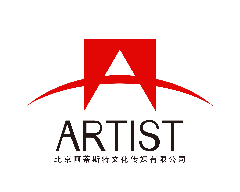 北京影视垹g,_公司介绍 阿蒂斯特文化传媒有限公司(北京),是国内影视广告制作中的