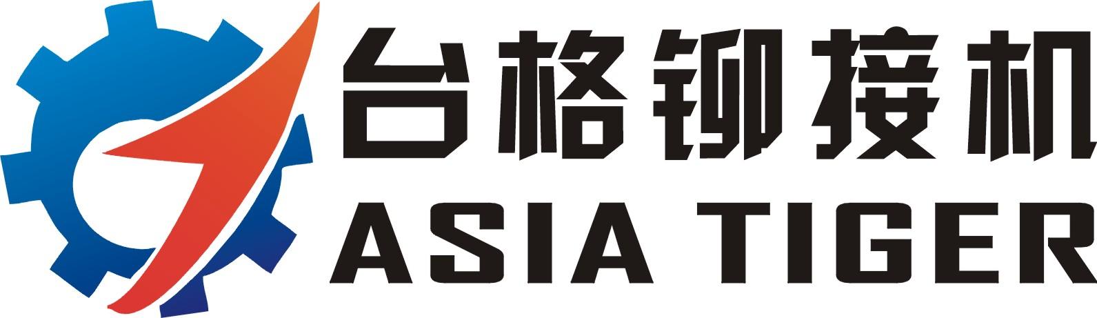 上海台格自动化设备有限公司2018招聘信息_电话_地址