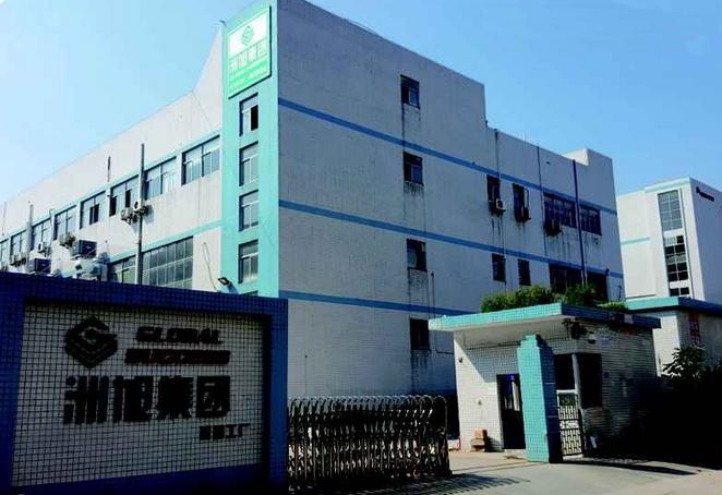 深圳市洲旭电路科技有限公司(信息待验证2581)