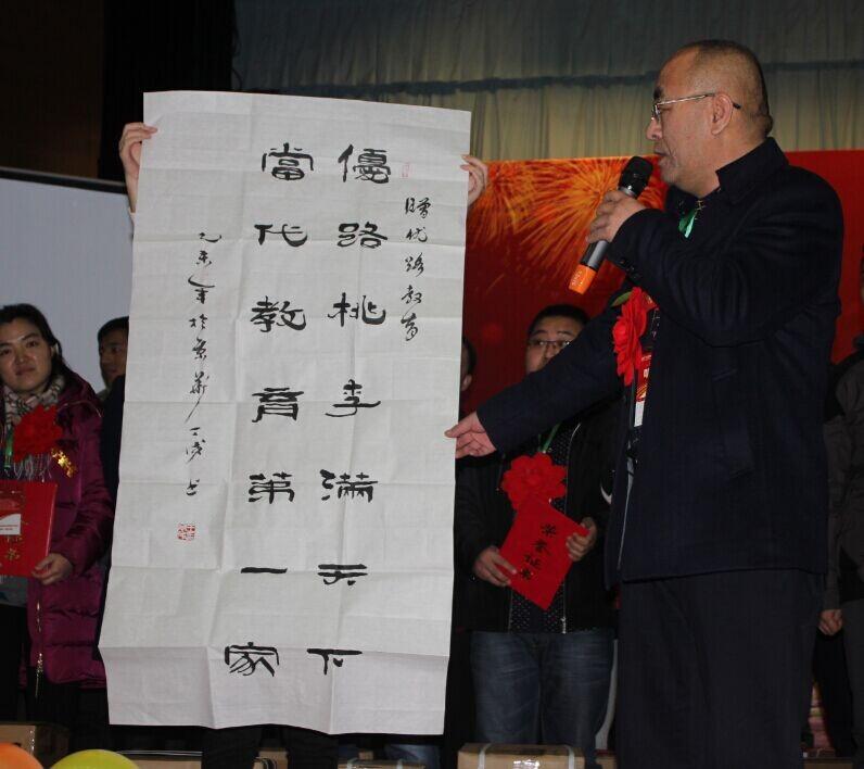 北大青岛消防接线图