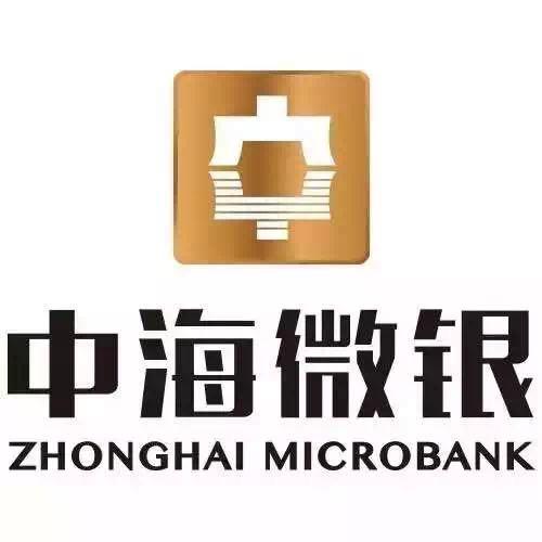 中海大logo