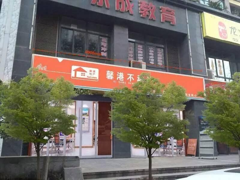 西安馨港房地产营销策划有限公司招聘