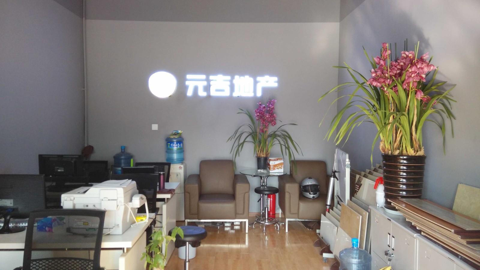 吉房地产经纪有限公司主要经营写字楼租赁和装饰装修