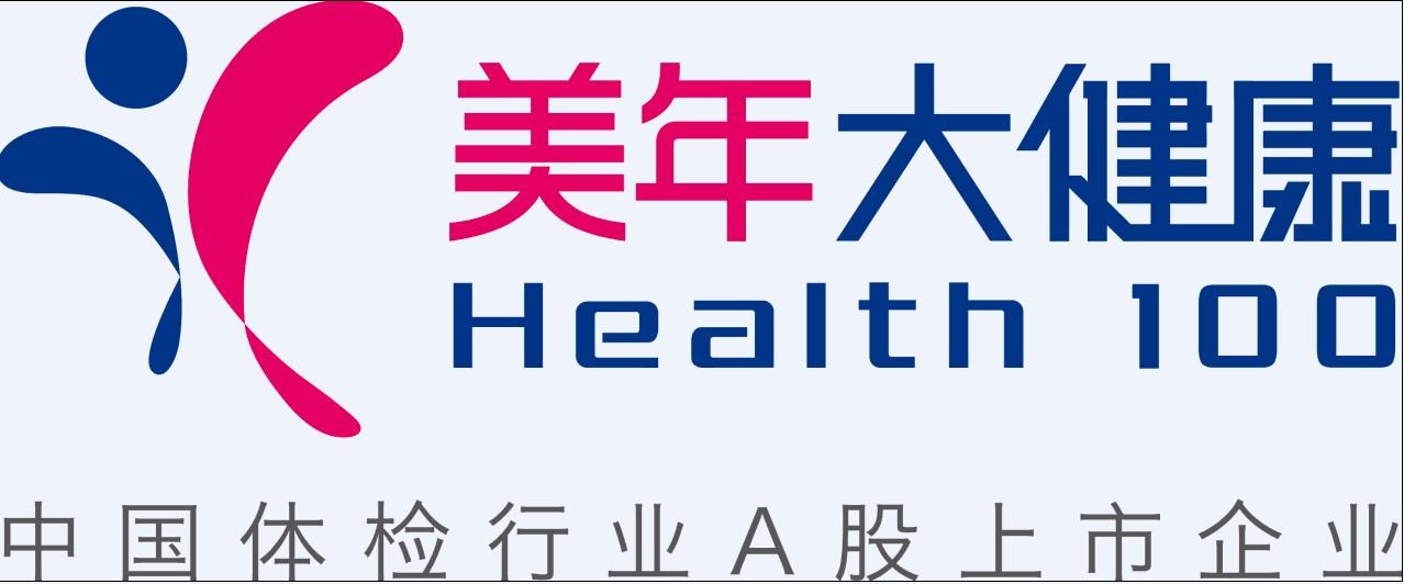 销售专员_珠海美年大健康健康管理有限公司招聘信息