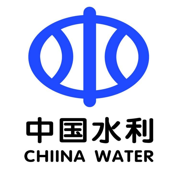 湖州南太湖水利水电勘测设计院有限公司温州分公司图片