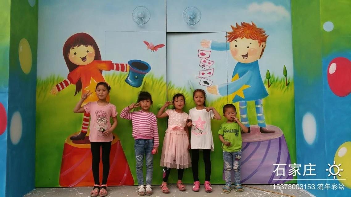 c:社会公益手绘墙 幼儿园,游乐场,天桥,主题广场,社区活动中心,建筑