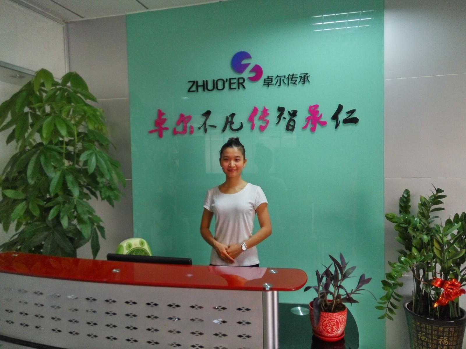 有限公司与广东华中科技大学工业技术研究院联合成立