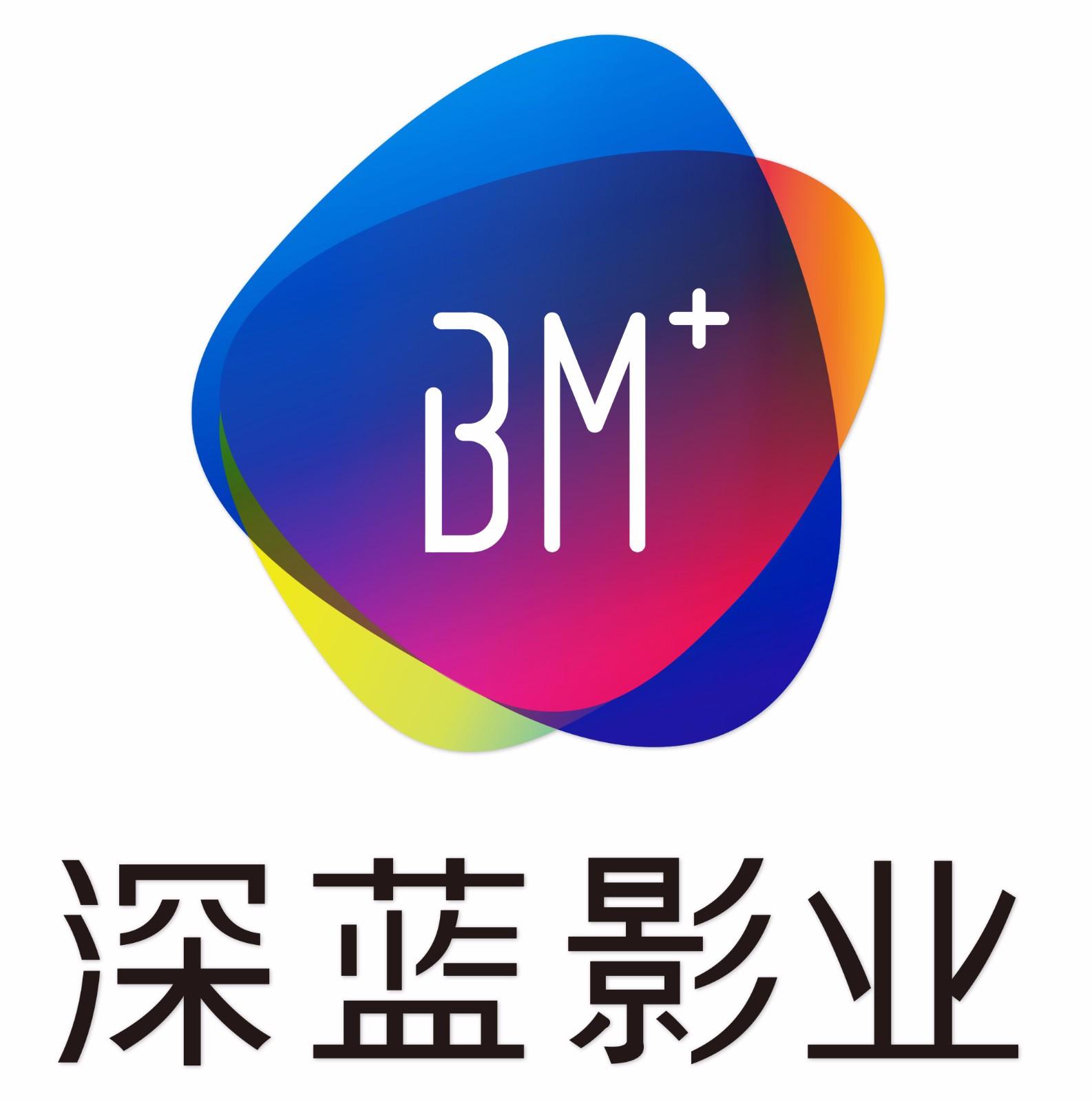 北京旅游变形:豪买3影视公司 收编华谊系世纪伙伴
