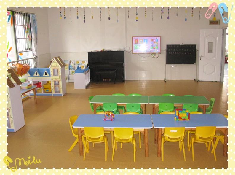 幼儿园教师保育员