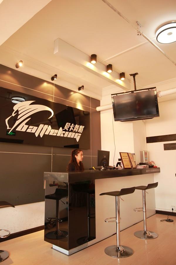 武汉贝卡文化传播有限责任公司,成立于2008年,总部设于武汉光谷,公司旗下设三大品牌贝卡舞蹈、贝卡赛事、 贝卡演艺,公司以专业的店面形象,专业的行销理念推出国际化的经营模式,采用大规模连锁经营方式在中国从事舞蹈相关产业服务。 目前,公司在国内拥有四家大型艺人培训基地,逾300位专业艺人,500多名员工,每年为中国各地输送大量演艺人才。