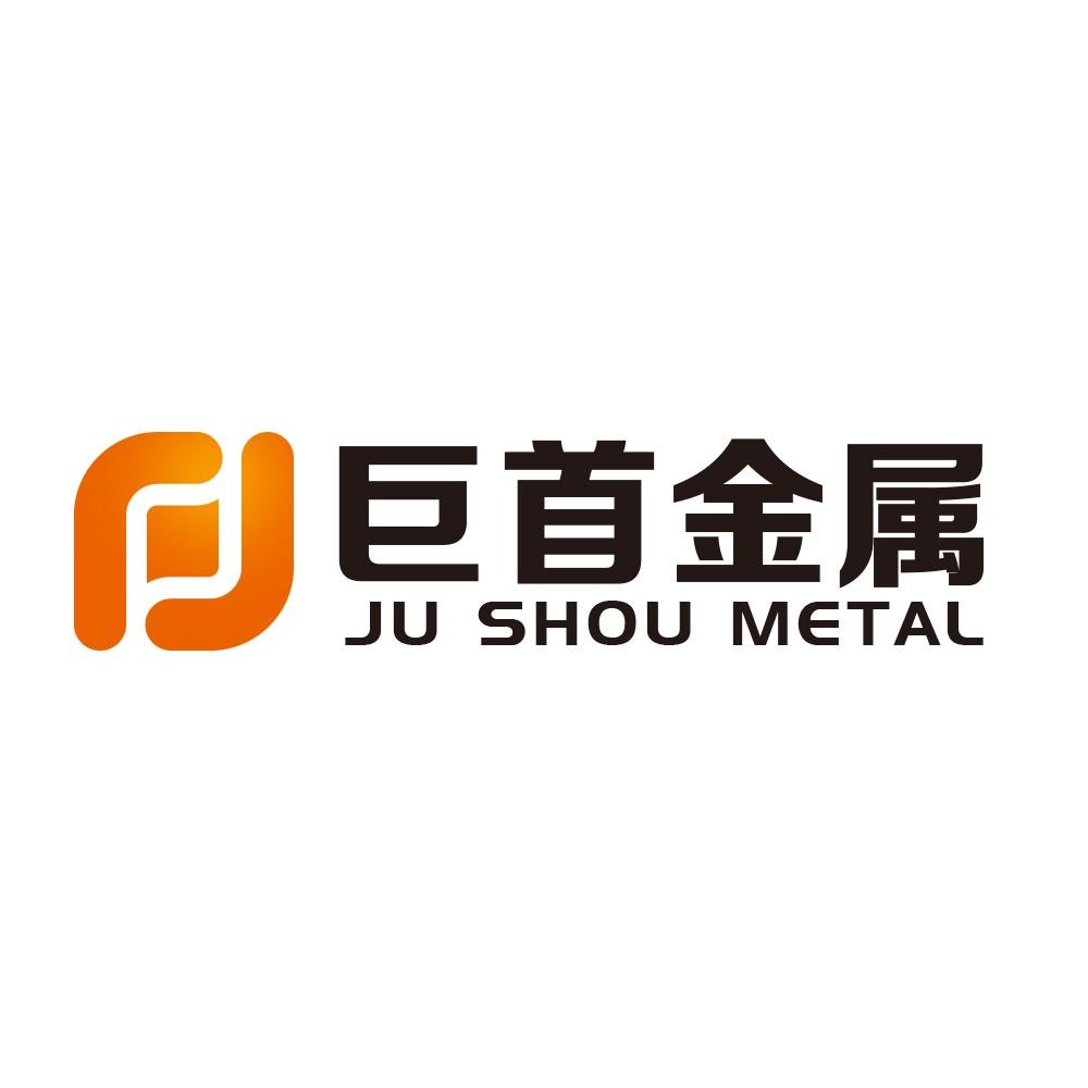 京东and天猫logo矢量图