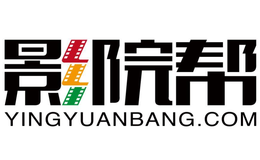 广州影院帮信息技术有限公司