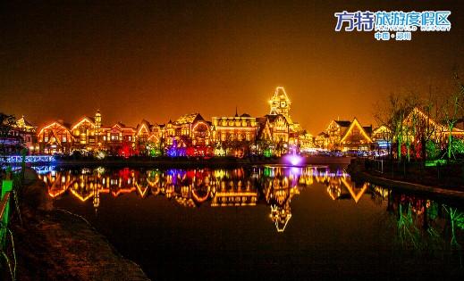 青岛方特夜景图片