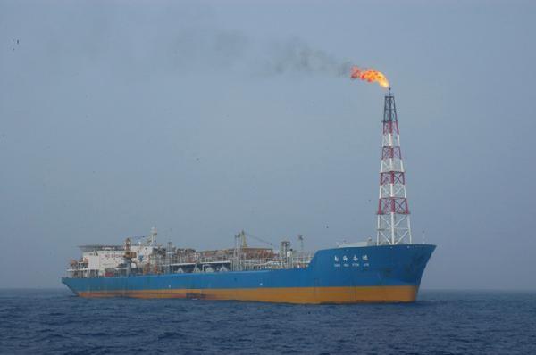 中国 海洋石油有限公司2016最新招聘信息_电话_地址