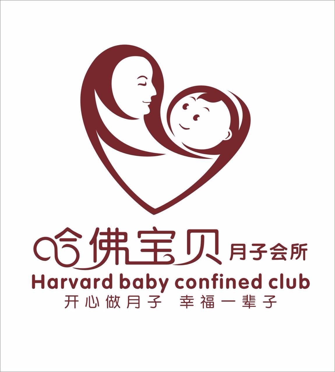 可爱可亲母婴logo
