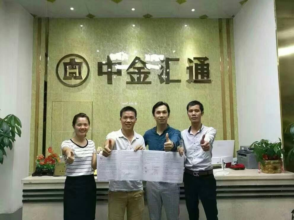 中金汇通南宁运营中心