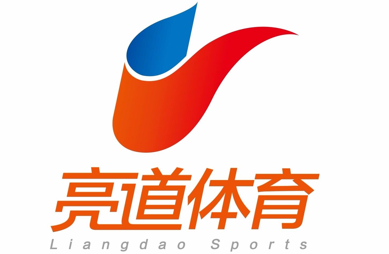 中国青年报 logo 矢量图