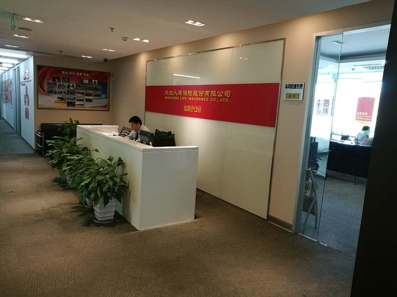 中国人寿安徽省分公司 中国人寿安徽分公司相知多年,值得托付