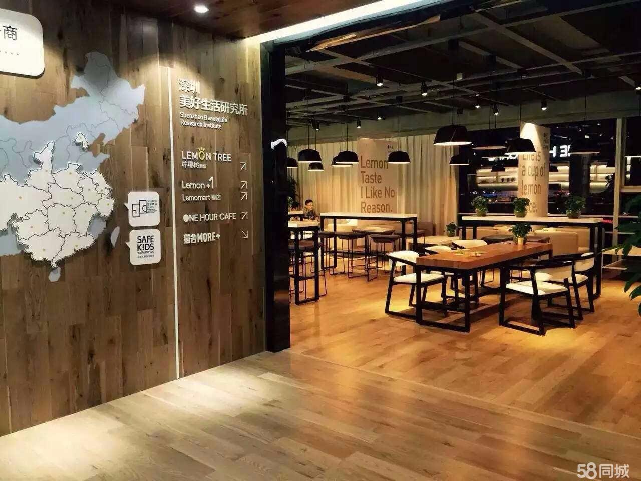 深圳分公司深圳市柠檬树装饰设计工程有限公司,设立新品牌柠檬树 1和