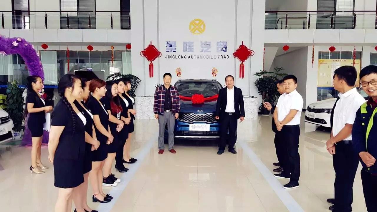 汽车销售总监_贵州景隆汽车销售服务有限公司招聘