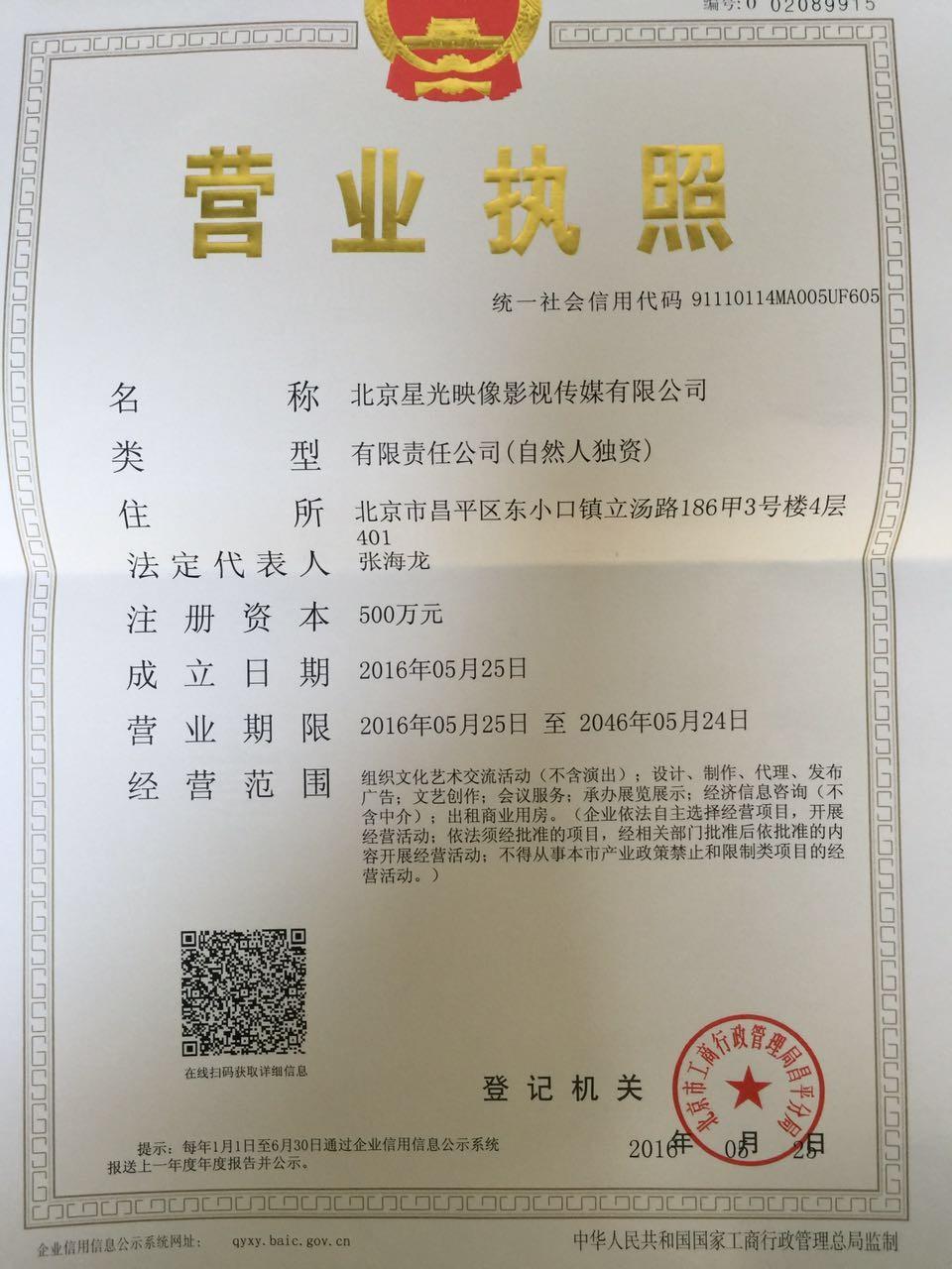 昆明造价咨询公司招聘-北京造价咨询公司招聘