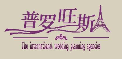 婚礼策划师助理图片