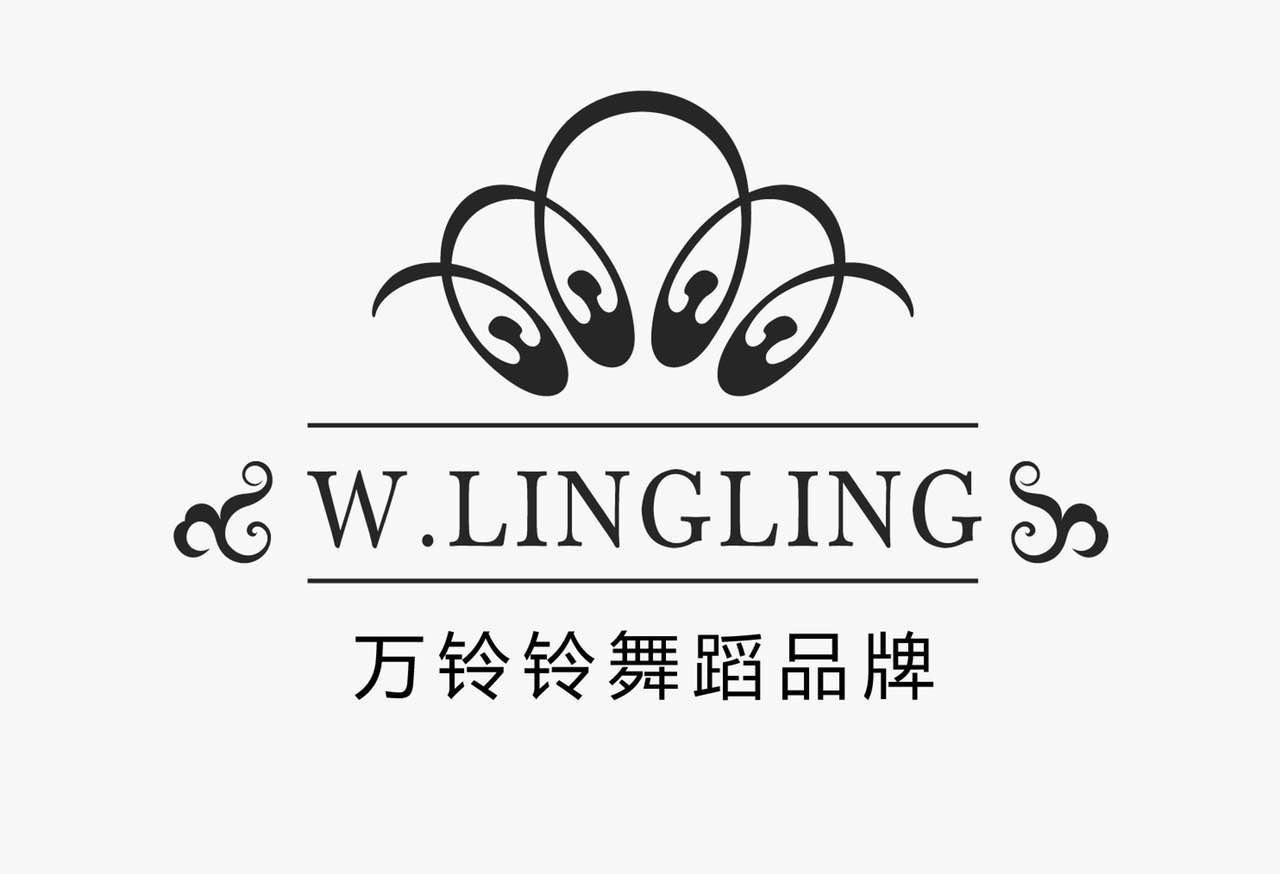 万铃铃舞蹈品牌-中国顶尖爵士舞教练培训机构