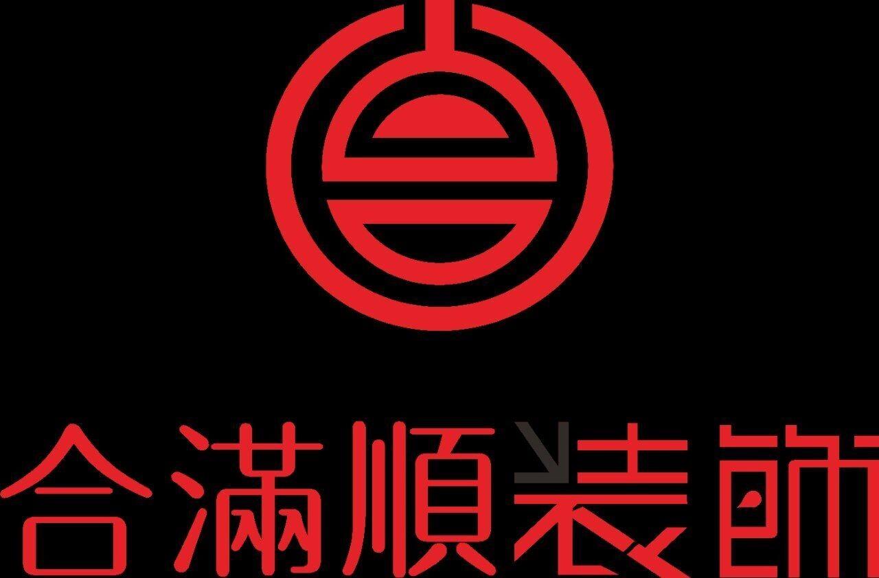 苏州市装饰协会,中国室内装饰协会的会员单位