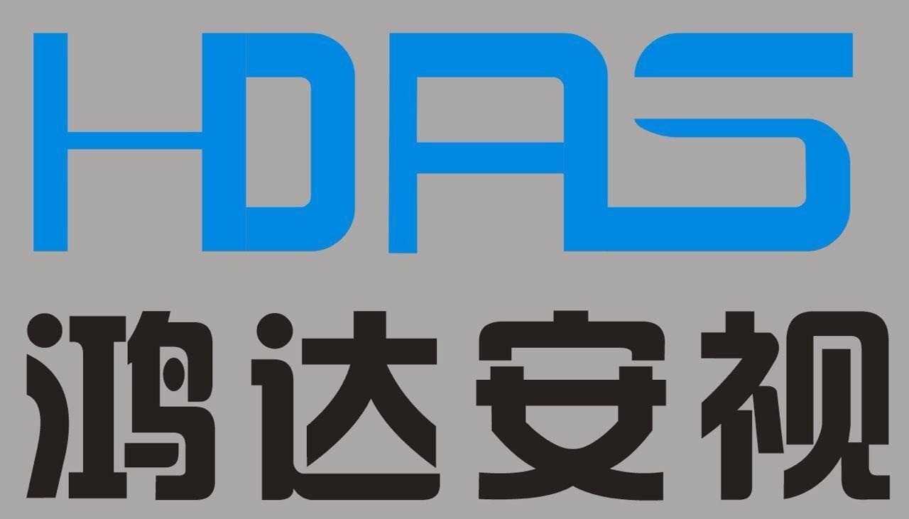贵州健兴药业公司标志的矢量图